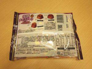 洋酒チョコレートパッケージ裏