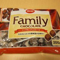 ファミリーチョコレート パッケージ