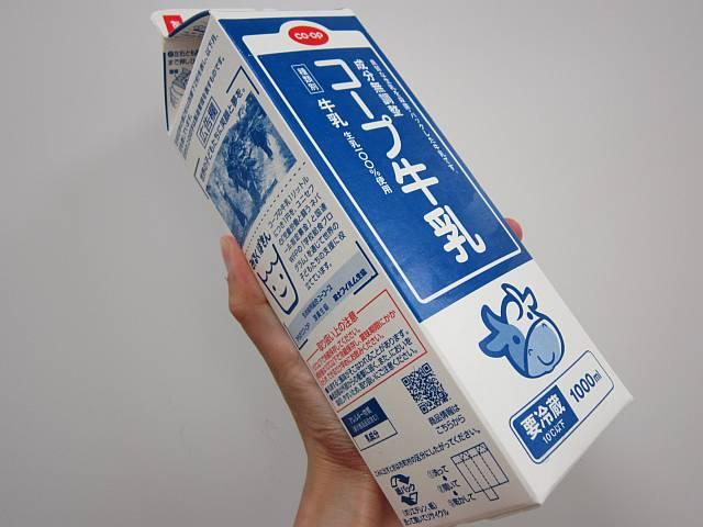 コープ牛乳パッケージ