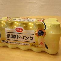 乳酸ドリンク パッケージ