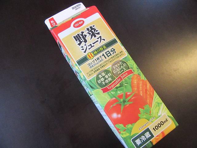コープ野菜ジュース パッケージ写真