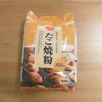 たこ焼粉パッケージ